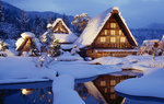 Winter Wallpapers: Picture 541592